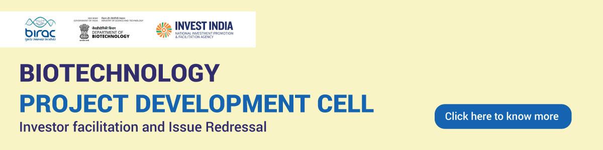 Biotechnology Project Development Cell