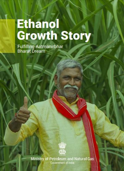 Ethanol Growth Story: Fulfilling Aatmanirbhar Bharat Dream