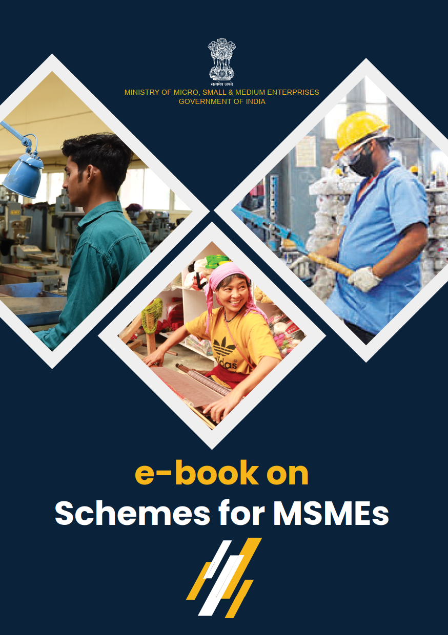 E-book on schemes for MSMEs