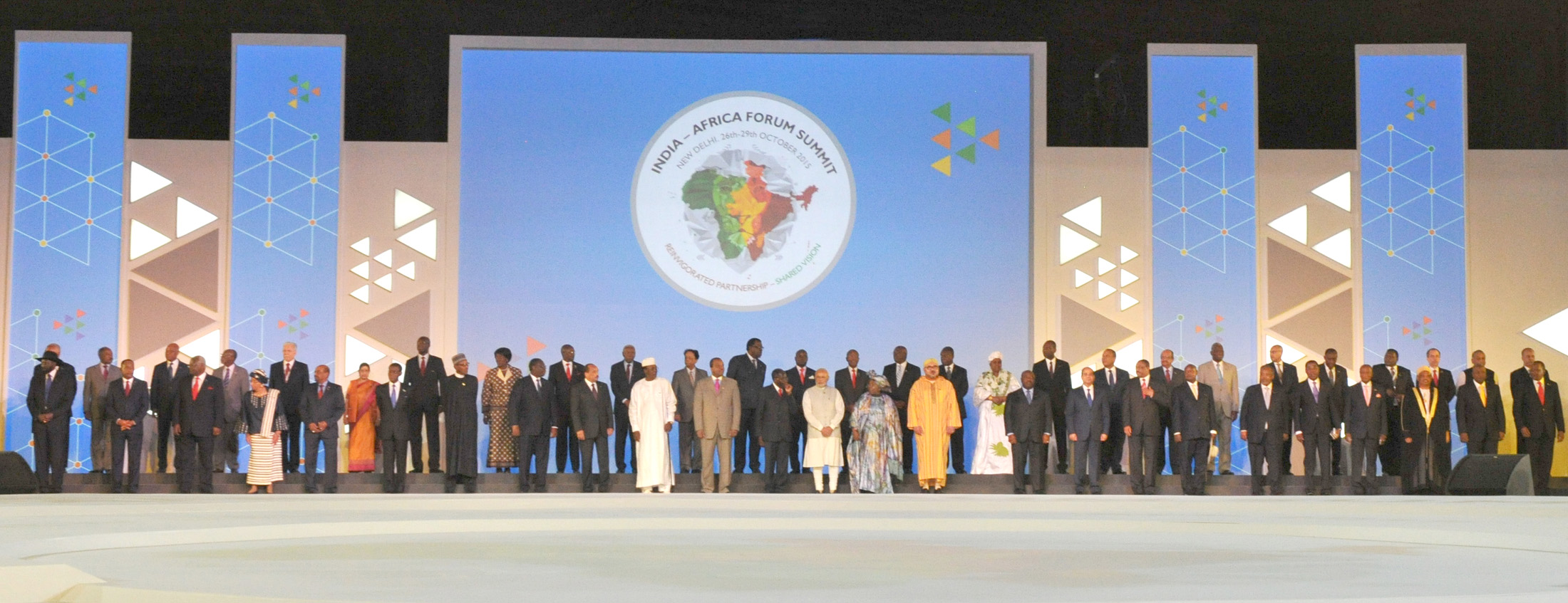 India-Africa Forum Summit