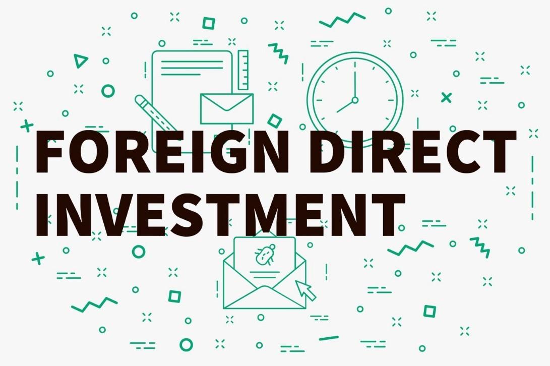 外國直接投資