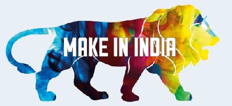 Make In India lion Logo