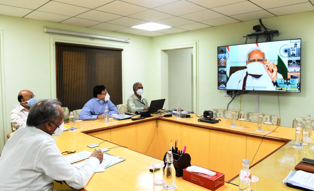 PM video conferencing