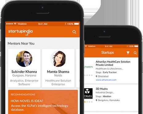 startupIndia-app