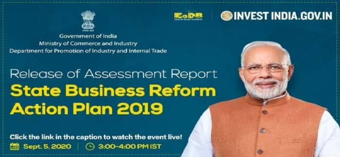비즈니스 개혁 실행 계획 2020-21