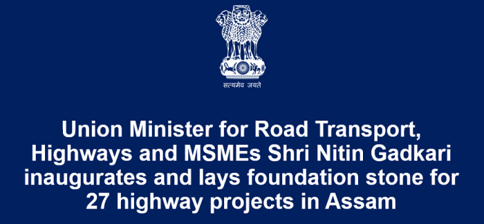 Union Minister for Road Transport, Highways and MSMEs Shri Nitin Gadkari inaugurates and lays foundation stone for 27 highway projects in Assam
