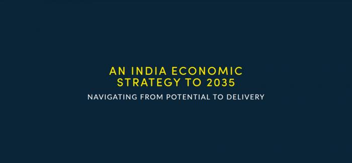 Экономическая стратегия Индии до 2035 года: переход от потенциала к реализации
