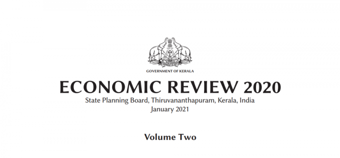 Kerala Economic Review 2020: Volume 2