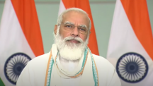 PM Modi's address at the inauguration of BharatNet 'Ghar Tak Fibre Scheme in Bihar