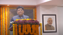 Inauguration and dedication of various rail projects in North Bengal