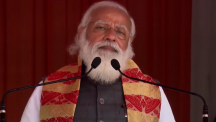 PM Modi's address at the launch of 'Asom Mala' & lay Foundation Stone of 2 Hospitals in Assam