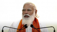 PM Modi's address at inauguration & laying of foundation stone of development projects in Puducherry