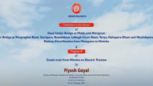 Hon'ble CIM Shri Piyush Goyal inaugurating Manigram-Nimtita Railway electrified section in West Bengal