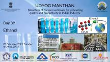 Udyog Manthan | Industry-led expert panel discussions on Ethanol