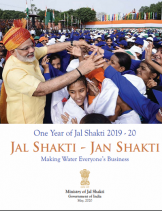 Jal Shakti Jan Shakti