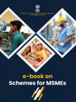 Schemes for MSMEs in India