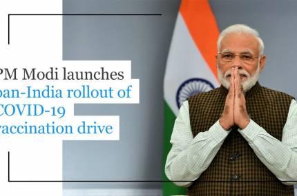 India vaccine drive   PM Modi