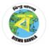 Egiye Bangla (Portal do estado de Bengala Ocidental)