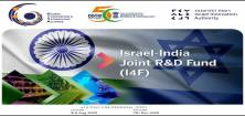 India-Israel Industrial R&D and Technology Innovation Fund (i4F)