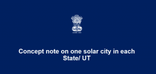 Concept note on one solar city in each State/ UT