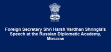 Foreign Secretary Shri Harsh Vardhan Shringla's Speech at the Russian Diplomatic Academy, Moscow