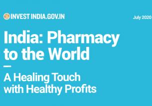 インド:世界への薬局