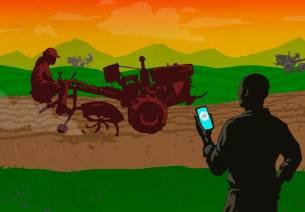 agri sector